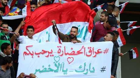مشجعون عراقيون يرحبون بالمنتخب السعودي