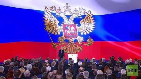 بوتين: طورنا أسلحة تتفوق على كل الأنظمة
