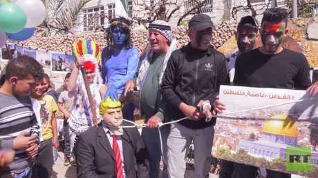 مسيرة ضد الجدار والاستيطان في الضفة الغربية
