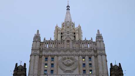 مبنى الخارجية الروسية (صورة من الأرشيف)