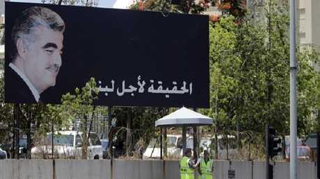 رئيس الوزراء اللبناني السابق رفيق الحريري