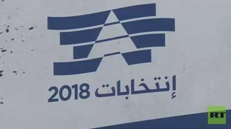 إغلاق باب الترشح للانتخابات في لبنان
