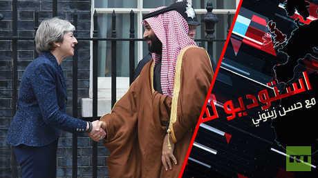 لندن.. جدل حول زيارة ولي العهد السعودي