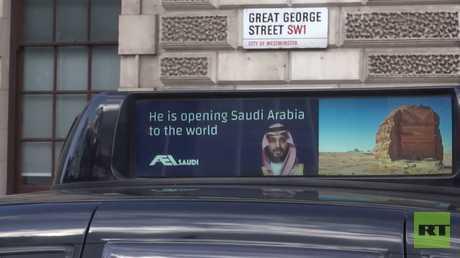 نتائج زيارة ولي العهد السعودي إلى لندن