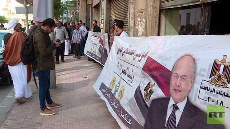 دعوات للمشاركة في انتخابات الرئاسة بمصر