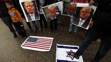 تظاهرة ضد ترامب في غزة