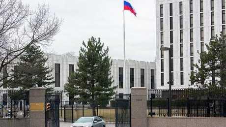 مبنى السفارة الروسية لدى واشنطن