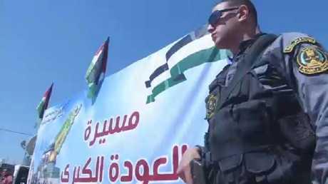 الفصائل في غزة تحضر لمسيرة العودة الكبرى