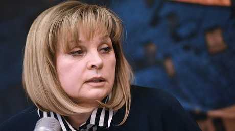 رئيسة اللجنة المركزية للانتخابات الرئاسية في روسيا إيلا بامفيلوفا