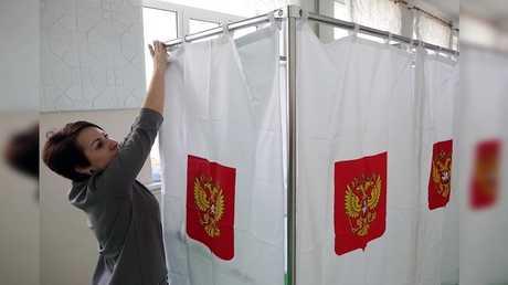 الاستعدادات للانتخابات الرئاسية في سيمفروبل
