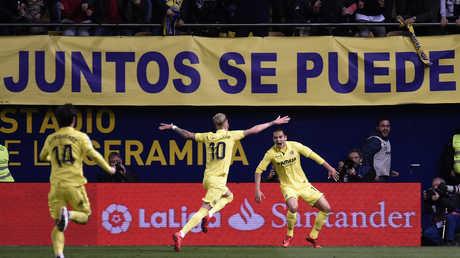 فياريال يقرب برشلونة من اللقب بإسقاط أتلتيكو مدريد في الدوري الإسباني