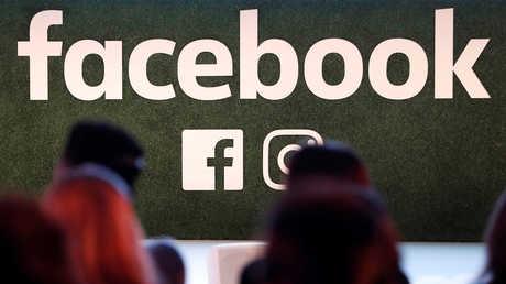 هبوط أسهم فيسبوك بعد فضيحة البيانات