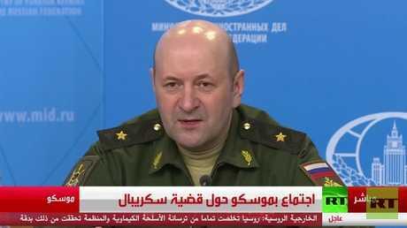 قائد قوات الحماية من الإشعاعات والأسلحة الكيميائية والبيولوجية في وزارة الدفاع الروسية