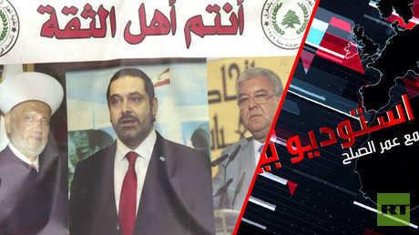 ماذا ينتظر لبنان في مايو المقبل؟