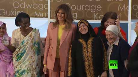 ميلانيا ترامب تمنح جوائز لنساء أكثر شجاعة