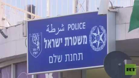 الشرطة الإسرائيلية تعتقل مسنين فلسطينيين