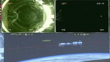 """محطة الفضاء الصينية """"تيانغونغ1"""""""