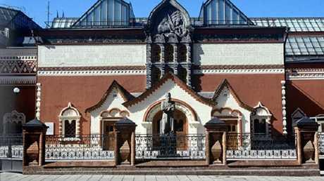 متحف ترتياكوف