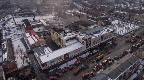 """مبنى مركز """"كرز الشتاء"""" التجاري الترفيهي بمدينة كيميروفو الروسية"""