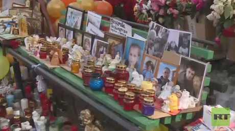 حداد وطني في روسيا على ضحايا كيميروفو