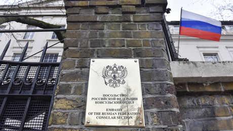 السفارة الروسية في بريطانيا