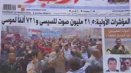 تواصل فرز الأصوات في الانتخابات المصرية