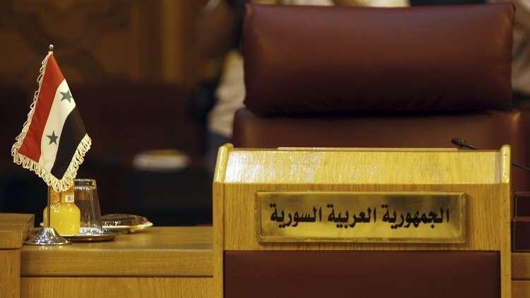 تحرك عربي لعودة سوريا إلى الجامعة العربية