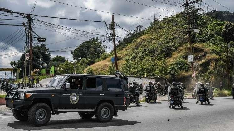توقيف 5 رجال شرطة في فنزويلا بتهمة قتل السجناء