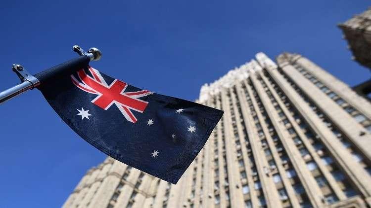 أستراليا تحذر رعاياها من مشاعر معادية للغرب في روسيا