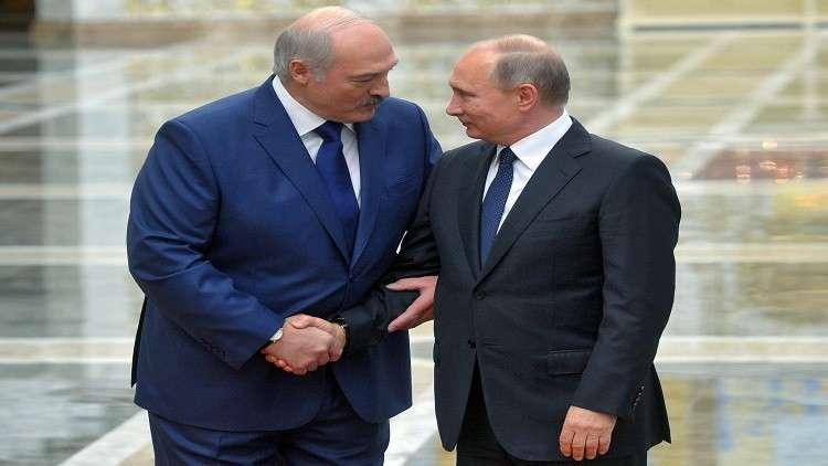 بوتين ولوكاشينكو يتبادلان التهنئة بيوم وحدة  روسيا وبيلاروس