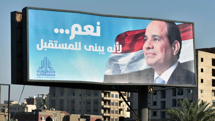 هل حقا السيسي خليفة جمال عبد الناصر؟