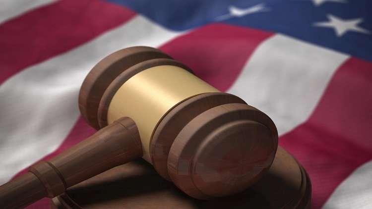 القضاء الأمريكي يؤيد إسقاط التعويض عن منظمة التحرير الفلسطينية