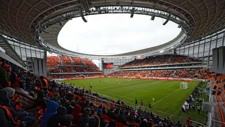 """إقامة أول مباراة في """"يكاتيرينبورغ أرينا"""" أحد ملاعب مونديال 2018"""