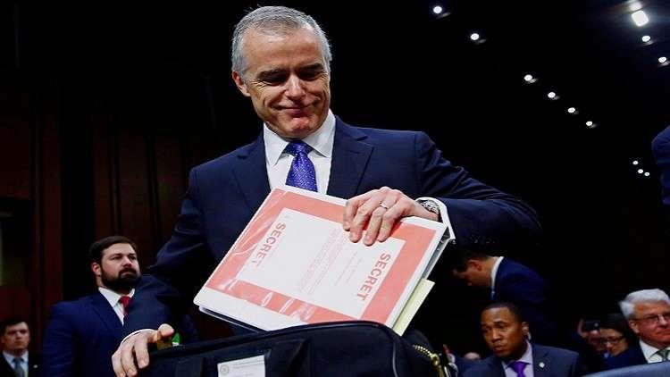 مسؤول سابق في الـFBI يجمع نصف مليون دولار لمقاضاة البيت الأبيض