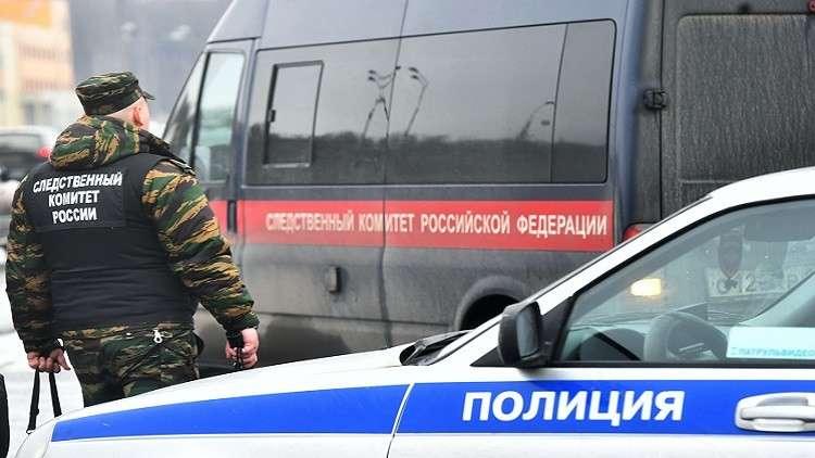 اعتقال شخصين في موسكو للاشتباه بتمويلهما داعش