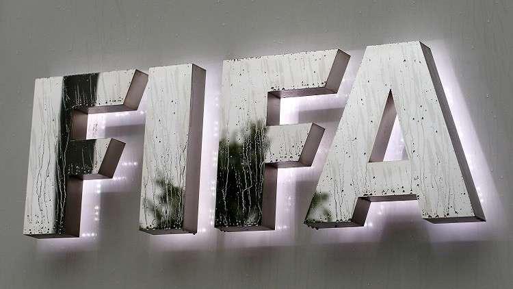 مونديال 2026.. المغرب يحتج رسميا على الفيفا