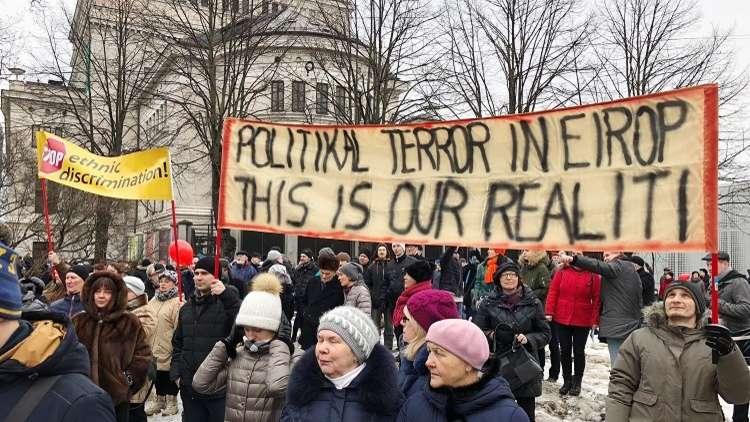 الدوما الروسي يقترح فرض عقوبات على لاتفيا