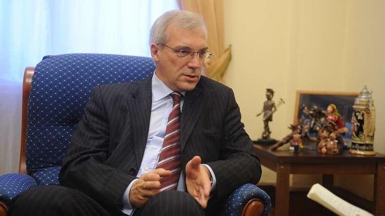 الخارجية الروسية: طرد ممثلينا في الناتو تحد للمجتمع الدولي