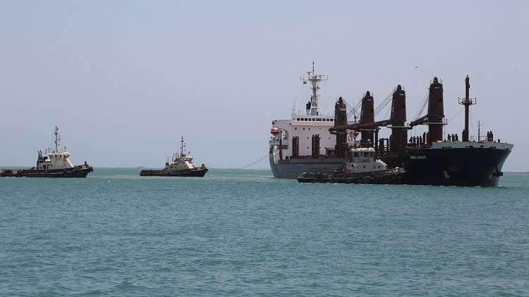 التحالف العربي: تعرض ناقلة نفط سعودية لهجوم حوثي غرب ميناء الحديدة (بالصور)