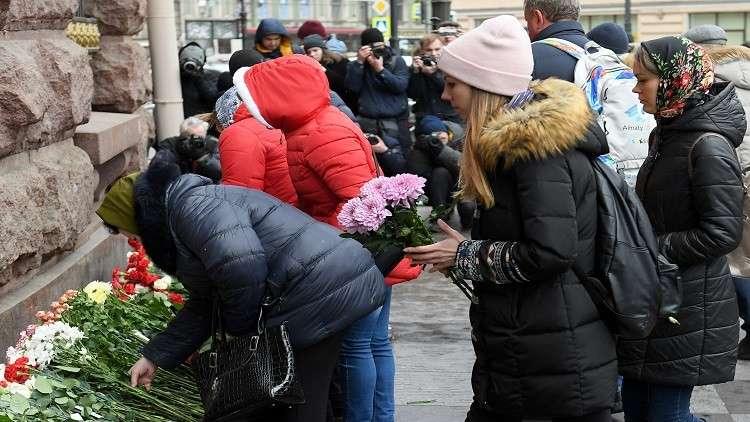 إحياء الذكرى الأولى لهجوم سانت بطرسبورغ الإرهابي