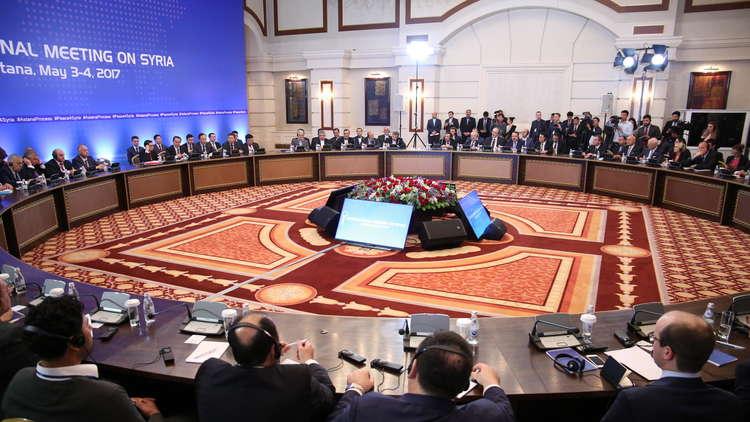 بيان قمة أنقرة: عملية أستانا الصيغة الناجحة الوحيدة للتسوية في سوريا