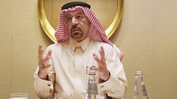 السعودية تقلل من شأن تأثير مهاجمة الحوثيين ناقلة على إمدادات النفط
