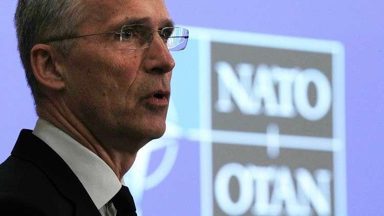 ستولتنبرغ: الناتو لا يسعى لعزل روسيا