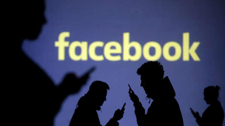 السلطات السورية تلاحق مؤسسي صفحات غير مرخصة على فيسبوك