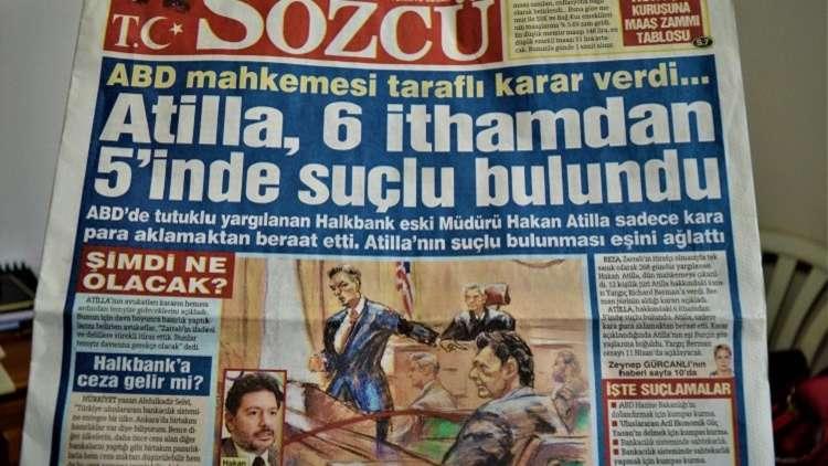 أنقرة: قضية محمد هاكان فضيحة قانونية