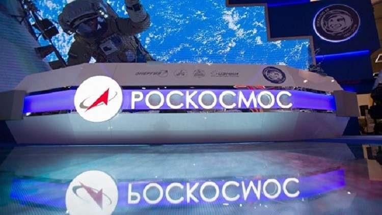 روسيا تكشف عن مشروع مركبة فريدة لغزو الفضاء البعيد
