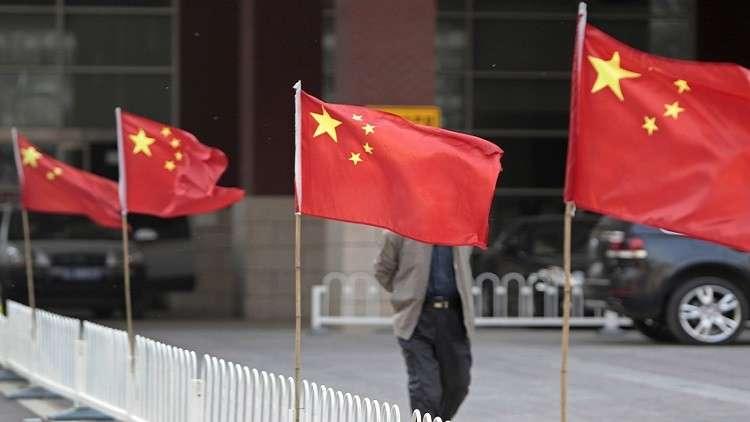 بكين تشكو واشنطن لدى منظمة التجارة العالمية