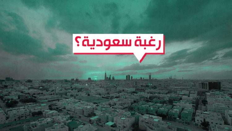 هل تبقى قوات أمريكا في سوريا بأموال سعودية؟