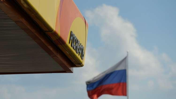 موطئ قدم روسي في الخليج