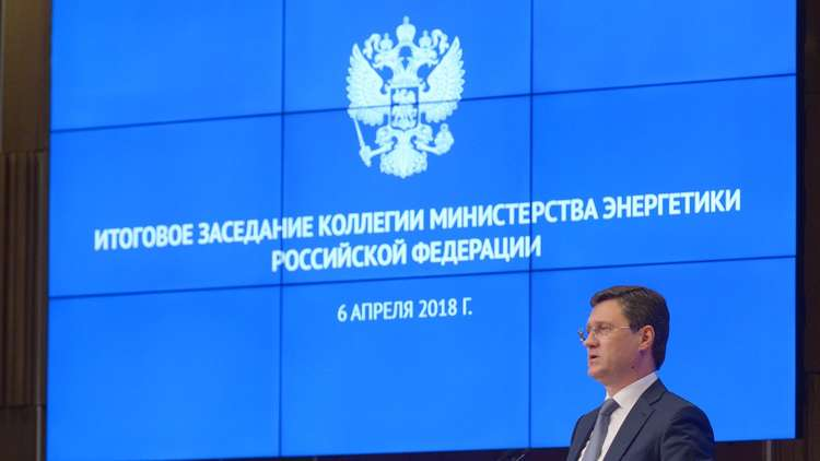 نوفاك: التعاون مع دول أوبك قد يستمر لفترة غير محدودة